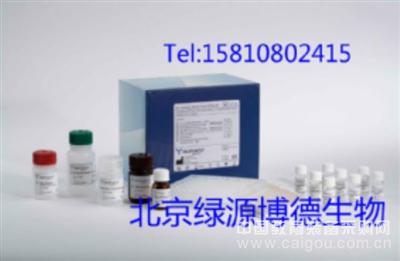 北京小鼠还原型谷胱甘肽(GSH)ELISA试剂盒价格-GSH现货elisa