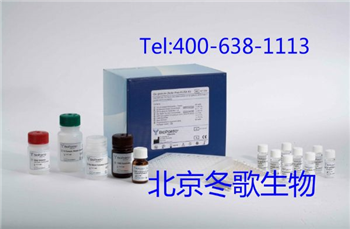 Human活化蛋白C抵抗素,人(APCR)elisa试剂盒