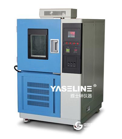 国产高低温试验箱的优势在哪