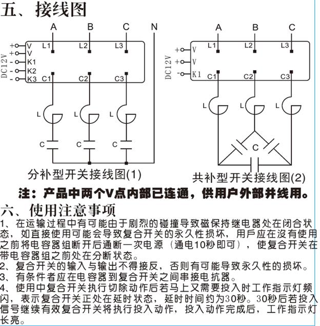 CGFK智能复合开关_智能复合开关电路图_复合开关原理图
