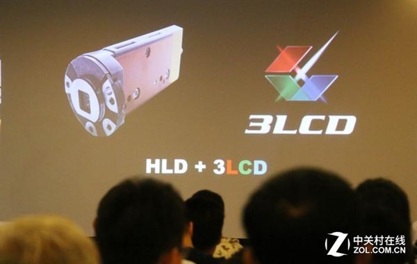 亮度提升为了啥 教育市场成HLD光源目标