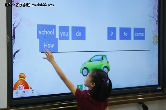 信息化教学战略化 随手抓节课都是典范