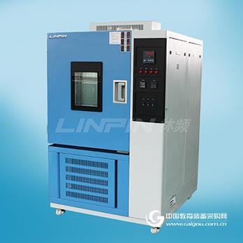 如何选择优质的高低温试验箱