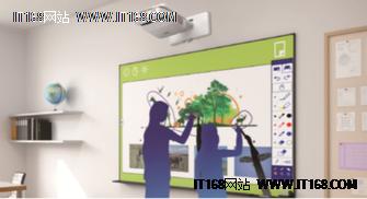 教师节 打造智能课堂 教学也要科技范儿