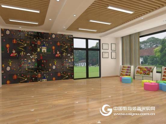 京华合木吕梁幼儿园设计特色(组图)