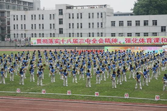 一场全国体育卫生装备教学创新展将在郑州盛大开幕