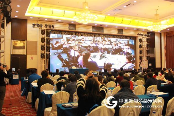 吉林省新技术条件下学科教室建设与应用培训班