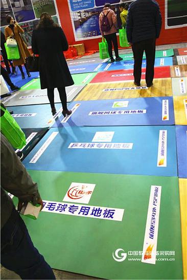 国体旗舰:PVC运动地板 助力校园体育