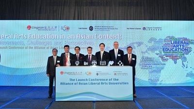 岭南大学举办亚洲博雅大学联盟启动会议