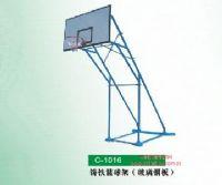 C-1016鑄鐵籃球架