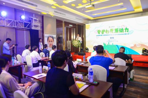 """""""守护心灵源动力"""",关注提升中国留守青少年群体核心素养"""