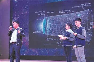 """重庆江北区:智能教育 """"智造""""未来"""