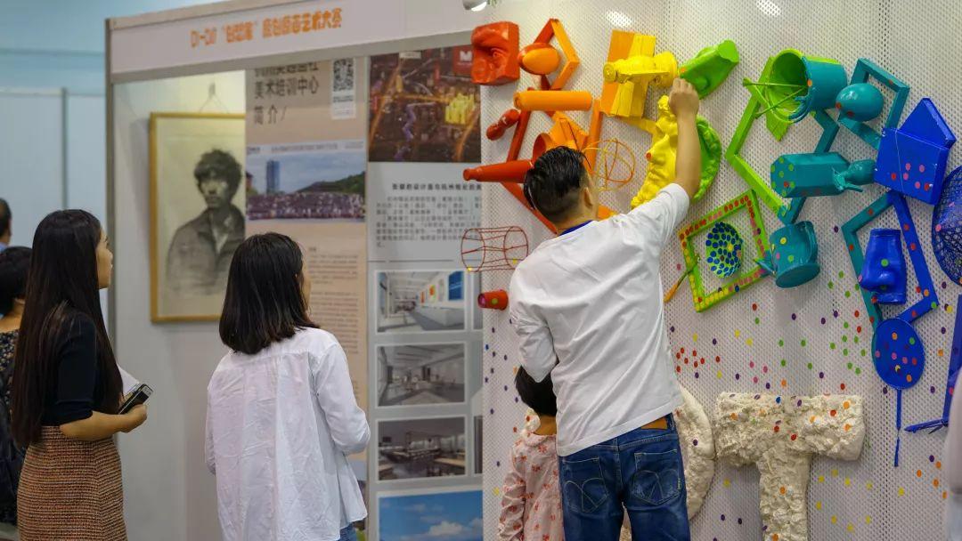 10月5号|首个国际少儿艺术博览会盛大开幕!
