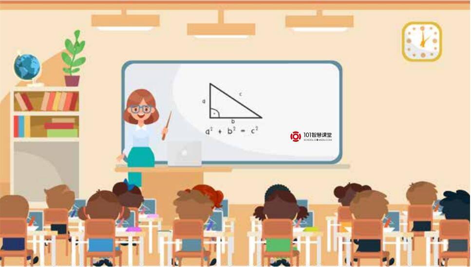 融合·创新 101智慧课堂助力阔步迈进教育金百利娱乐化2.0